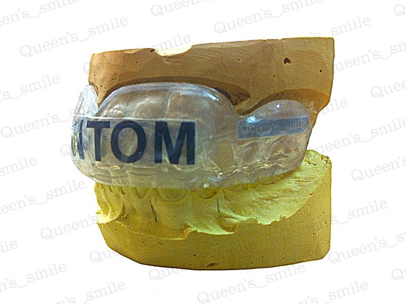Bulwark - Chrániče zubů